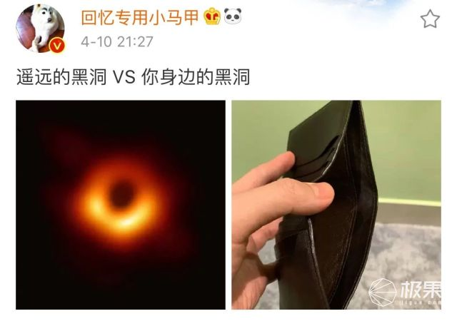 人类首张黑洞照片发布!半小时后又被这届网友玩坏了…