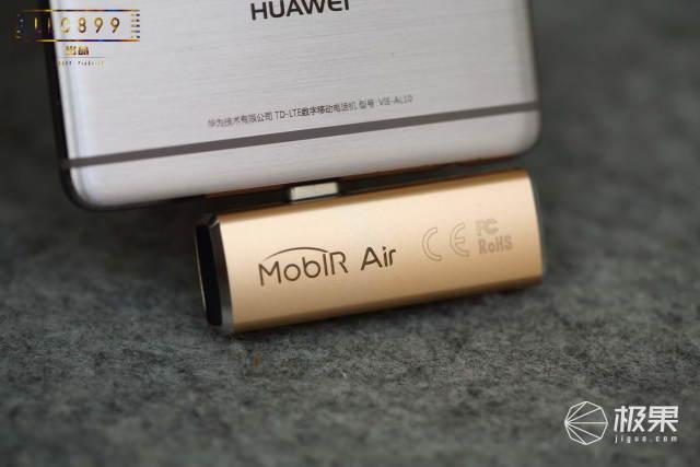 MobIRAir红外热成像手机配件