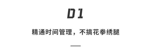 青萍CGC1青萍蓝牙小钟